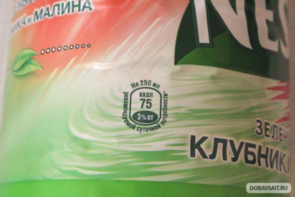 """Новинка от """"Nestea"""" - зеленый чай со вкусом клубники и малины"""