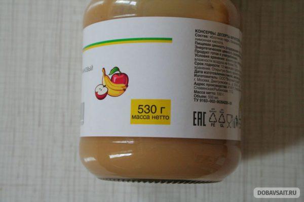 """Десерт (пюре) яблочно-банановый фирмы """"Каждый день"""", масса нетто"""