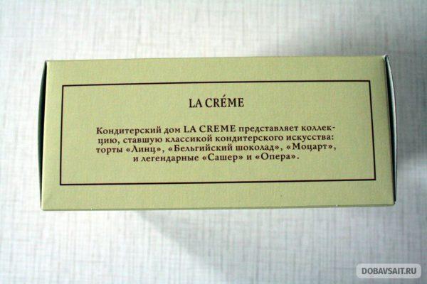 "Торт ""Моцарт La Creme"" с фисташками. Упаковка."