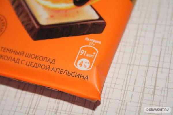 Шоколад Россия щедрая душа Цедра апельсина