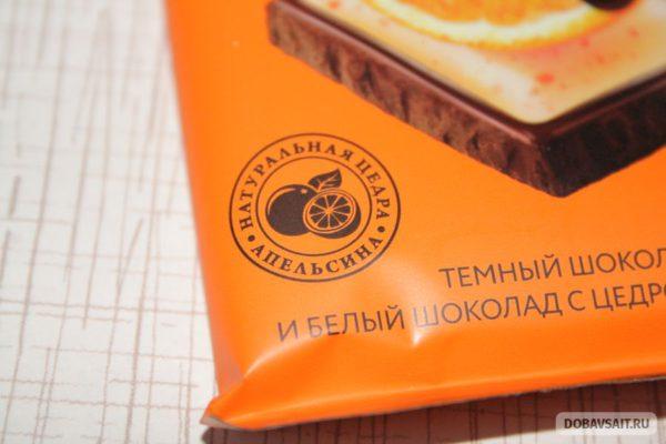 Натуральная цедра апельсина