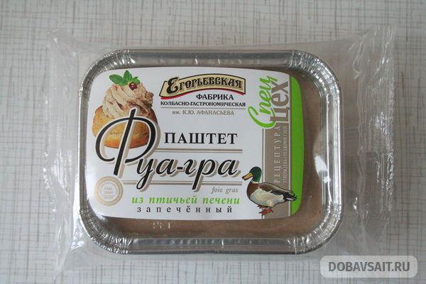 Паштет Фуа-гра Егорьевская фабрика