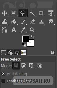 Free Select Tool